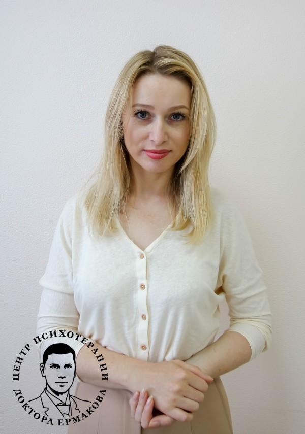 Александрова Татьяна Александровна